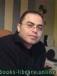كتب عمرو سمير عاطف