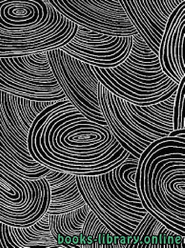 ❞ كتاب Les fables d Ésope. LECTURE M. Revisitées par Julie Harding Illustrations de Maria Voris. Les fables d Ésope ❝