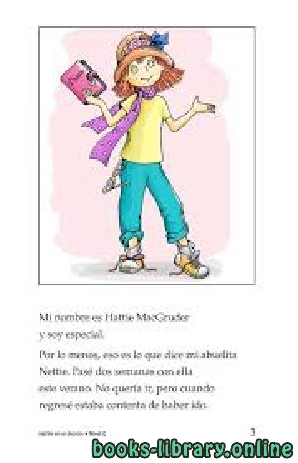 ❞ قصة Hattie dans le grenier ❝  ⏤ ستيفن كوسجروف