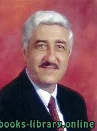 كتب حسان شمسي باشا