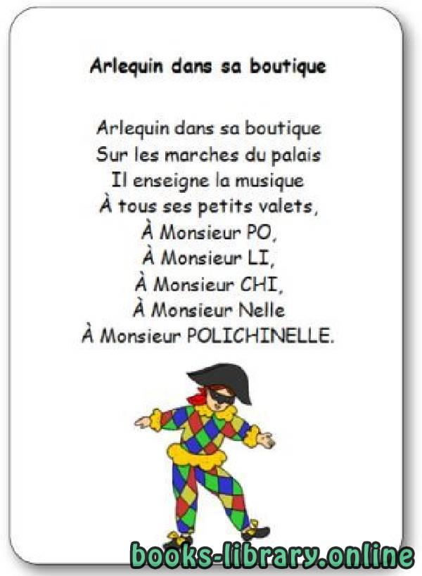 كتاب Comptine « Arlequin dans sa boutique »