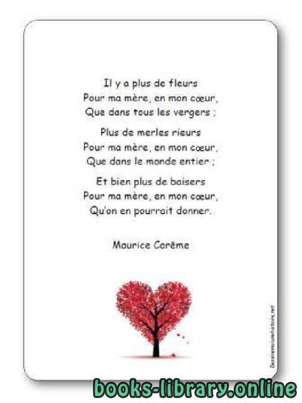 ❞ ديوان Poésie « Il y a plus de fleurs » de Maurice Carême ❝  ⏤ Maurice Carême