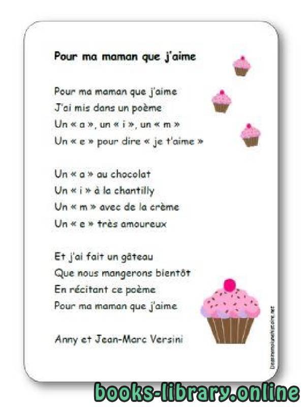 حصريا قراءة كتاب Chanson Pour Ma Maman Que Jaime D