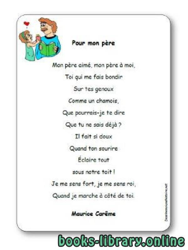 حصريا قراءة كتاب Pour Mon Père Une Poésie De Maurice
