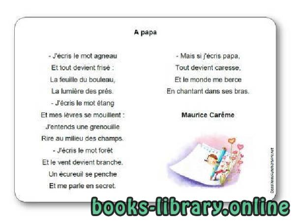 حصريا قراءة كتاب à Papa Une Poésie De Maurice Carême