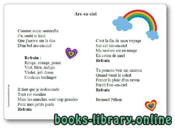 ❞ فيديو « Arc-en-ciel », une chanson de Bernard Pithon ❝  ⏤ Auteur non spécifié