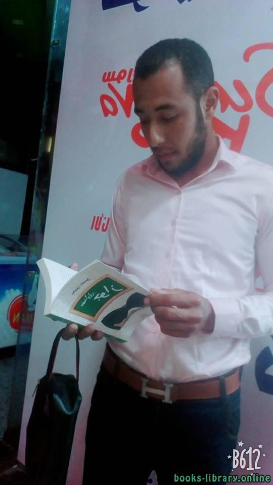 كتب محمود الضبع