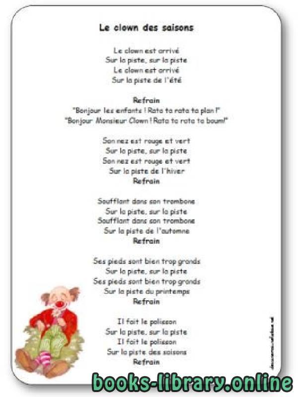 كتاب « Le clown des saisons », une chanson de Guy Prével