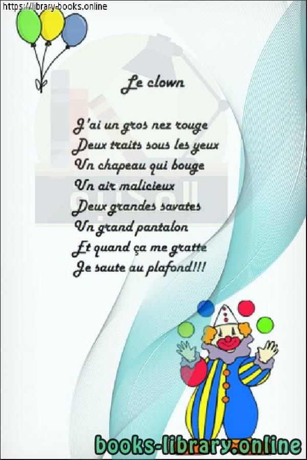 كتاب Comptine « Le clown » (J'ai un gros nez rouge)