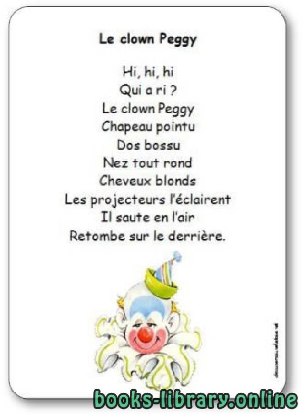 ❞ فيديو  Le clown (Monique Bachelier) ❝  ⏤ Monique Bachelier
