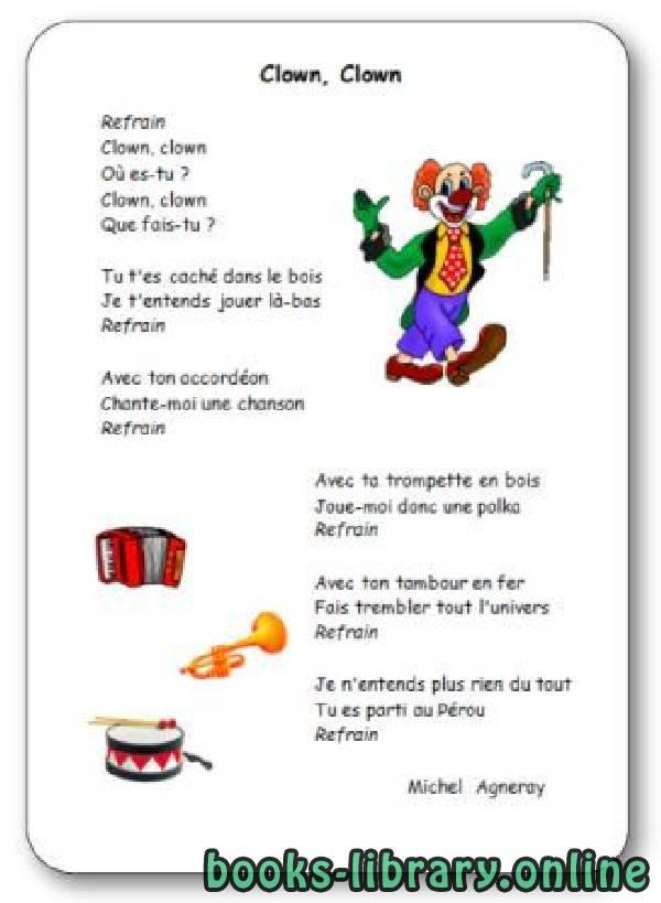 ❞ ديوان « Clown, clown », une chanson de Michel Agneray ❝  ⏤ Michel Agneray