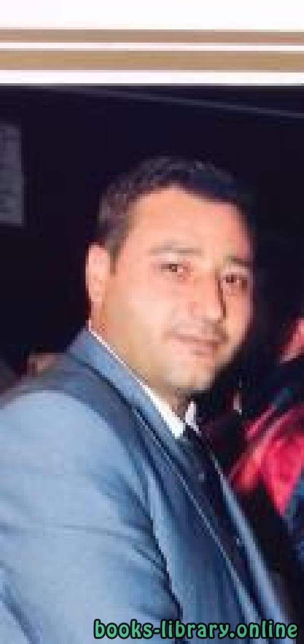 أحمد أنيس الحسون
