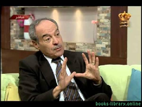 كتب د. محمد بشير شريم