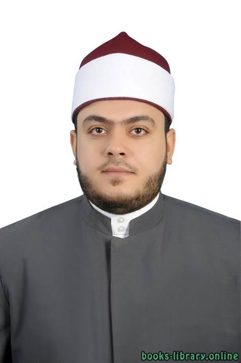 كتب محمد أحمد عبيد