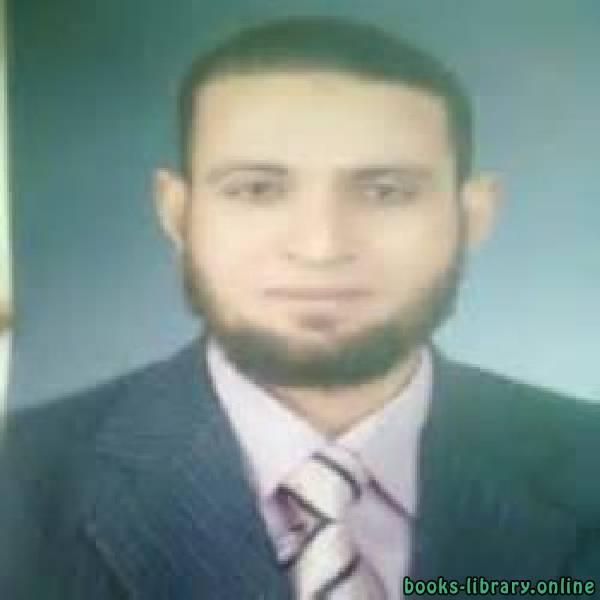 كتب محمد سيد أحمد شحاته