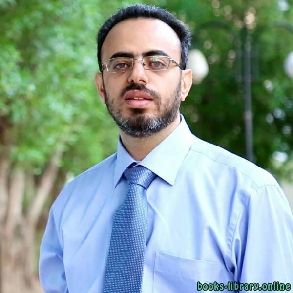كتب عبدالمجيد محمد علي الغيلي