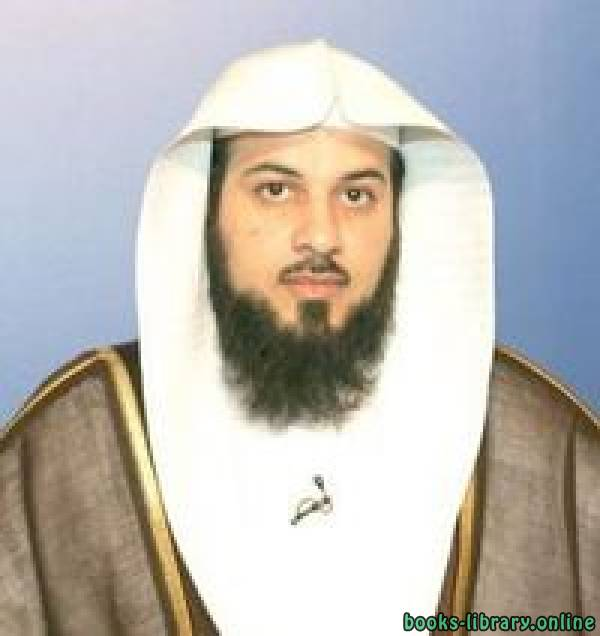 كتب محمد العریفی