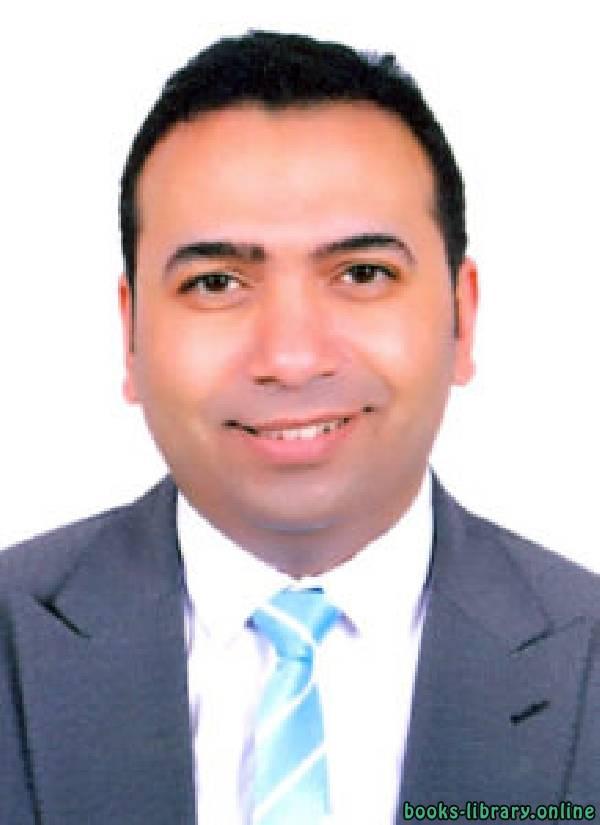 كتب أشرف صالح محمد سيد