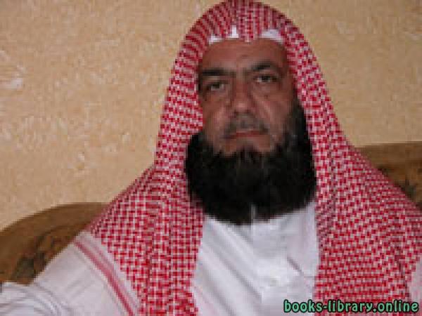 كتب محمد العبده