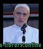 كتب حسين علي محمد