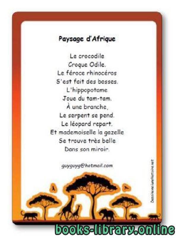 كتاب Comptine « Paysage d'Afrique »