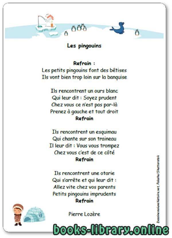 ❞ فيديو « Les pingouins (font des bêtises) » de Pierre Lozère ❝  ⏤ Pierre Lozère