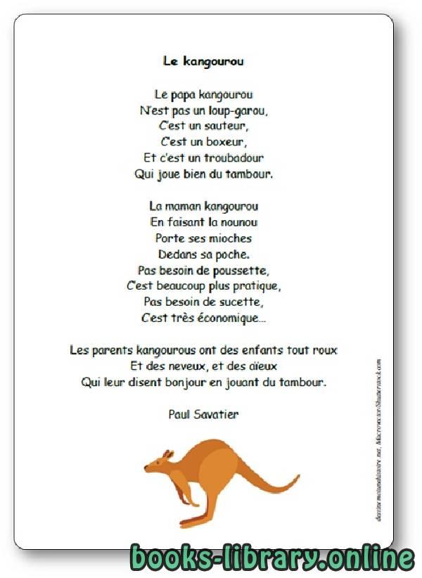 ❞ ديوان « Le kangourou », une poésie de Paul Savatier ❝  ⏤ Paul Savatier