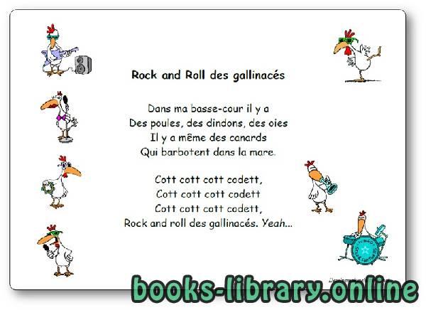 كتاب Rock and roll des gallinacés, une comptine interprétée par Agnès Chaumié et Hélène Bohy