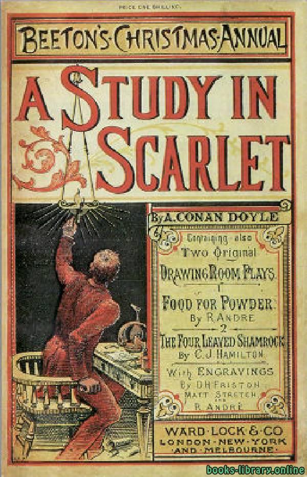 ❞ رواية دراسة في اللون القرمزي - قتيل شارع بركستون ❝  ⏤ آرثر كونان دويل