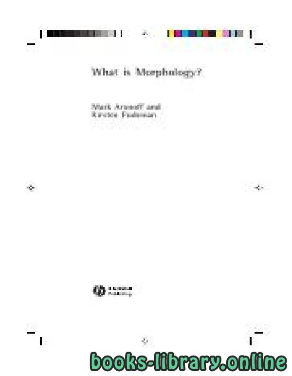 ❞ كتاب What is Morphology? ❝  ⏤ Mark Aronoff