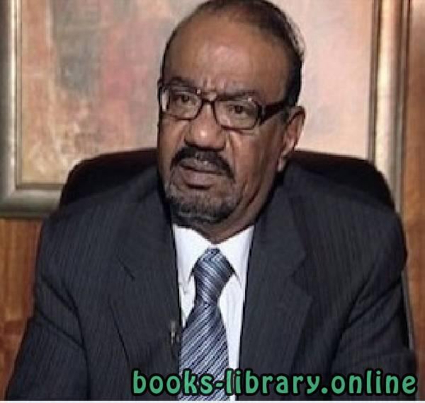 كتب نبيل عبد الفتاح
