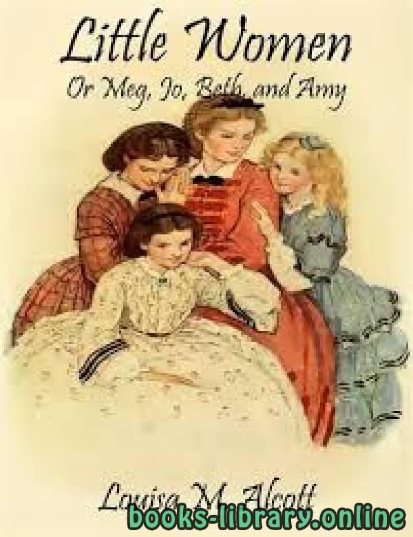 ❞ قصة Little Women ❝  ⏤ Louisa May Alcott