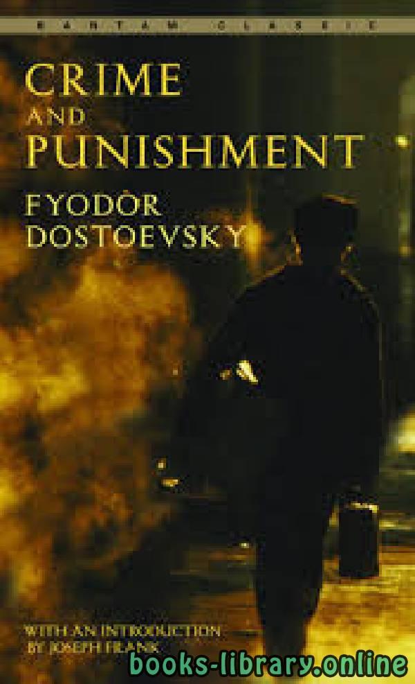 ❞ رواية Crime and Punishment ❝  ⏤ Fyodor Dostoyevsky