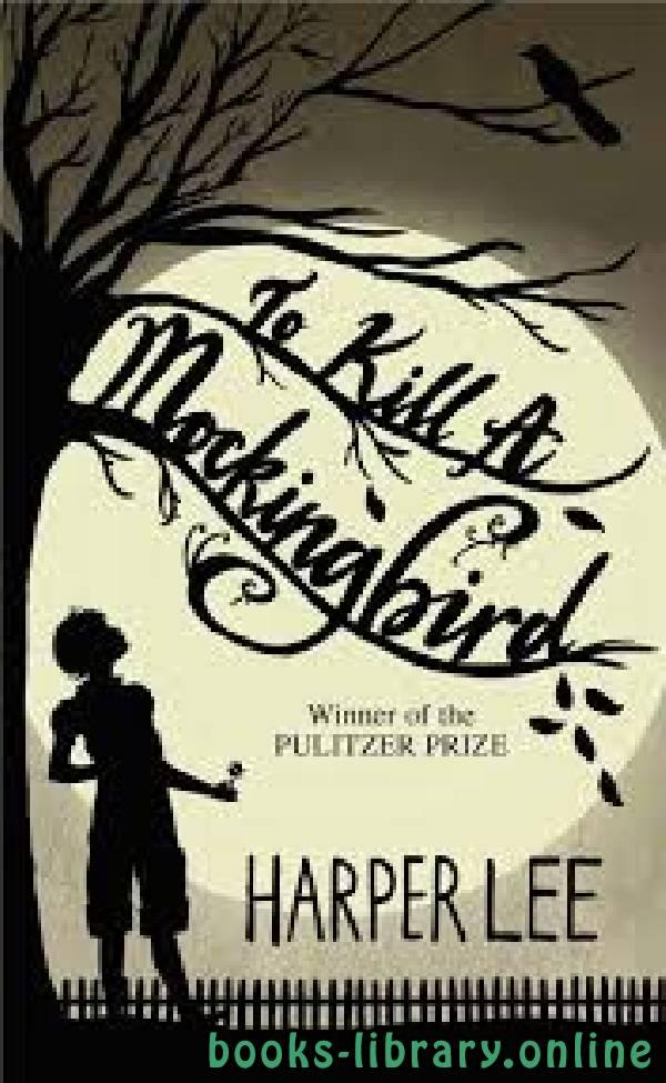 ❞ قصة To Kill a Mockingbird ❝  ⏤ To Kill a Mockingbird