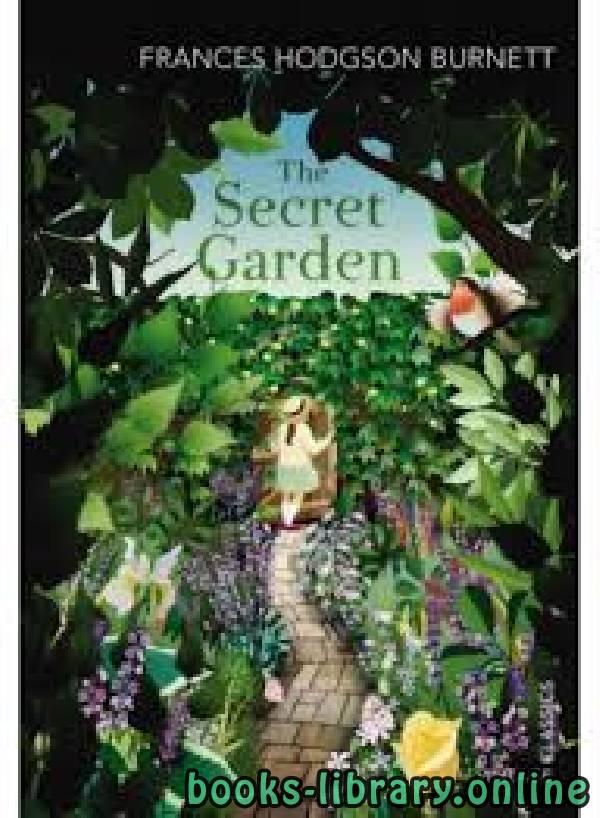 ❞ قصة The Secret Garden ❝  ⏤ Frances Hodgson Burnett