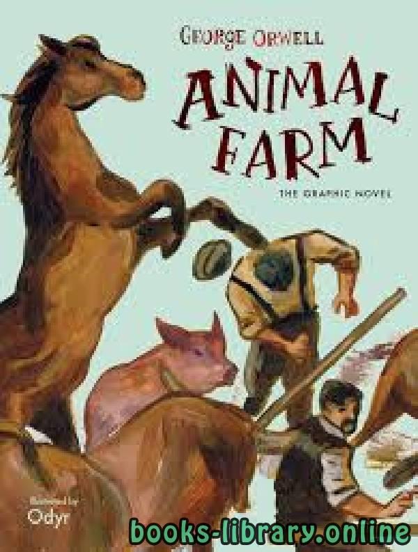 ❞ قصة Animal Farm ❝  ⏤ George Orwell