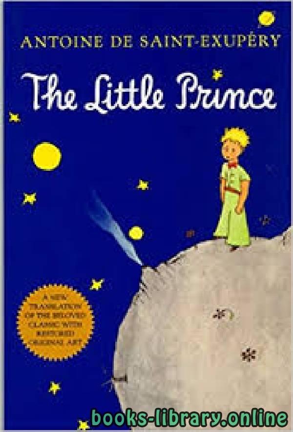❞ قصة The Little Prince ❝