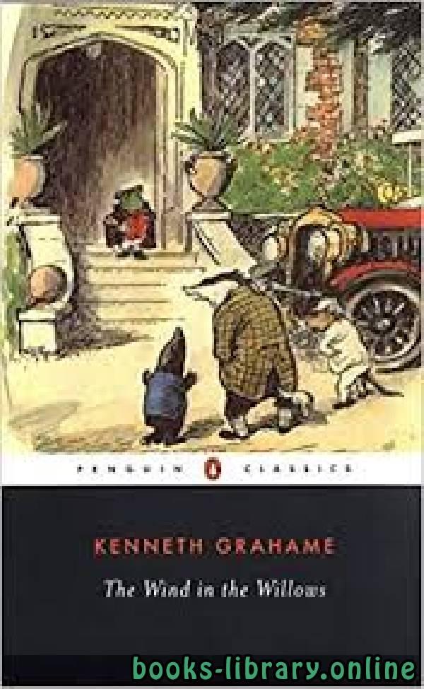 ❞ قصة The Wind in the Willows ❝  ⏤ Kenneth Grahame