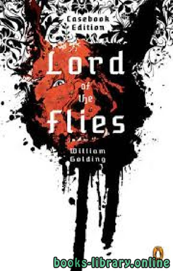 ❞ قصة Lord of the Flies ❝