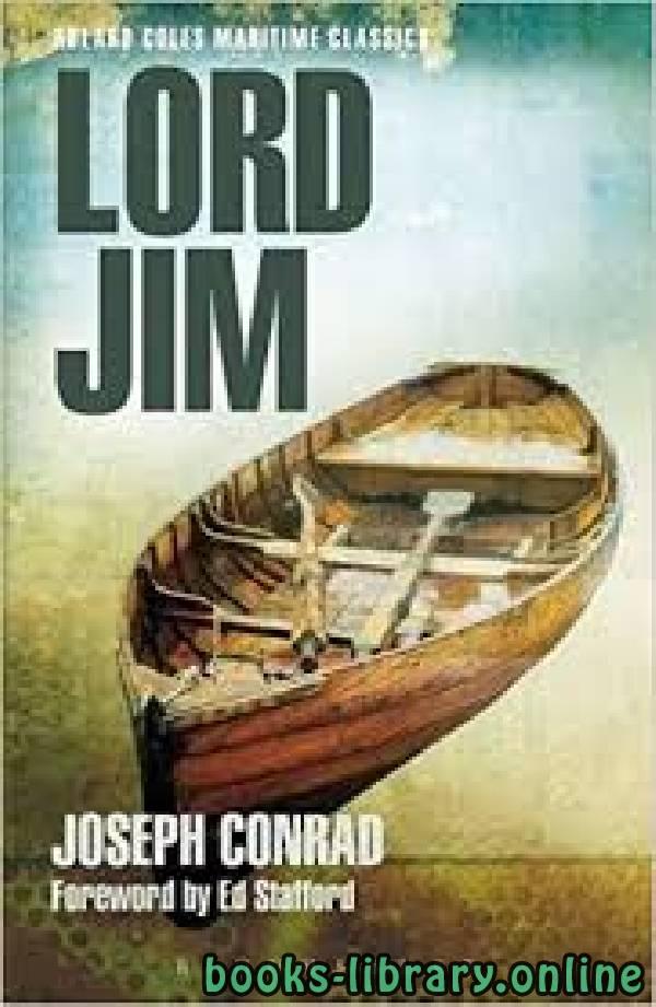 ❞ قصة Lord Jim ❝  ⏤ Joseph Conrad