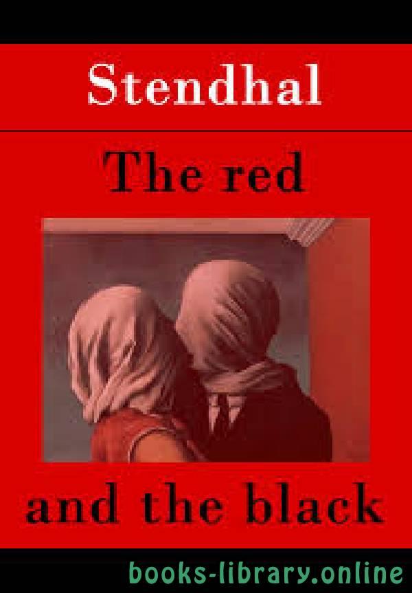 ❞ قصة The Red & the Black ❝  ⏤ Stendhal