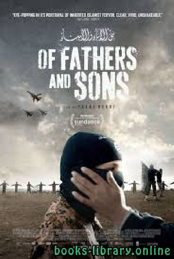 ❞ قصة Fathers and Sons ❝  ⏤ Ivan Sergeevich Turgenev