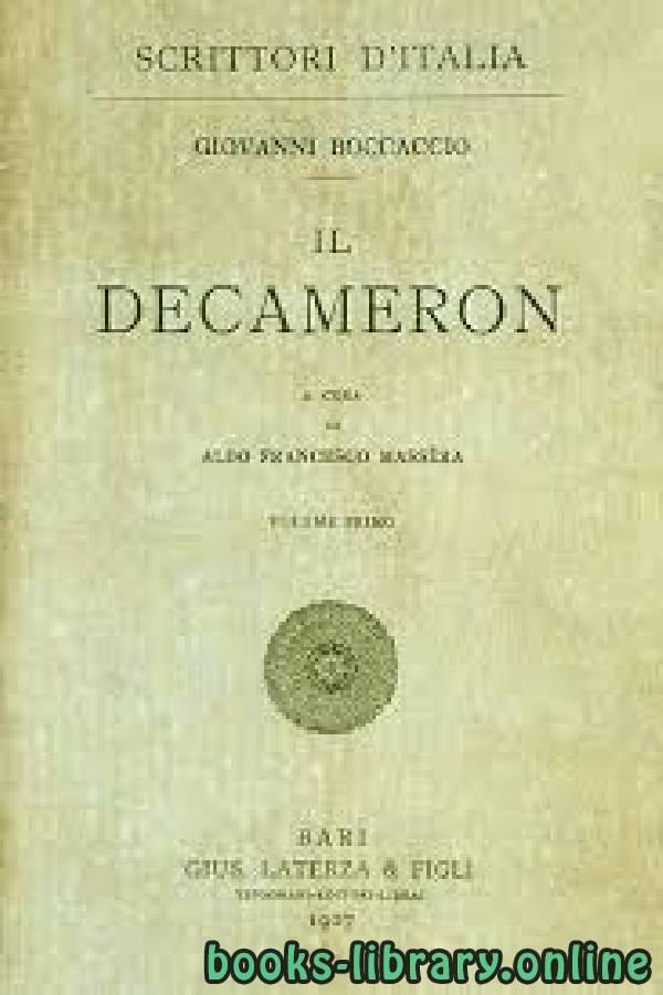 ❞ قصة The Decameron ❝  ⏤ Giovanni Boccaccio