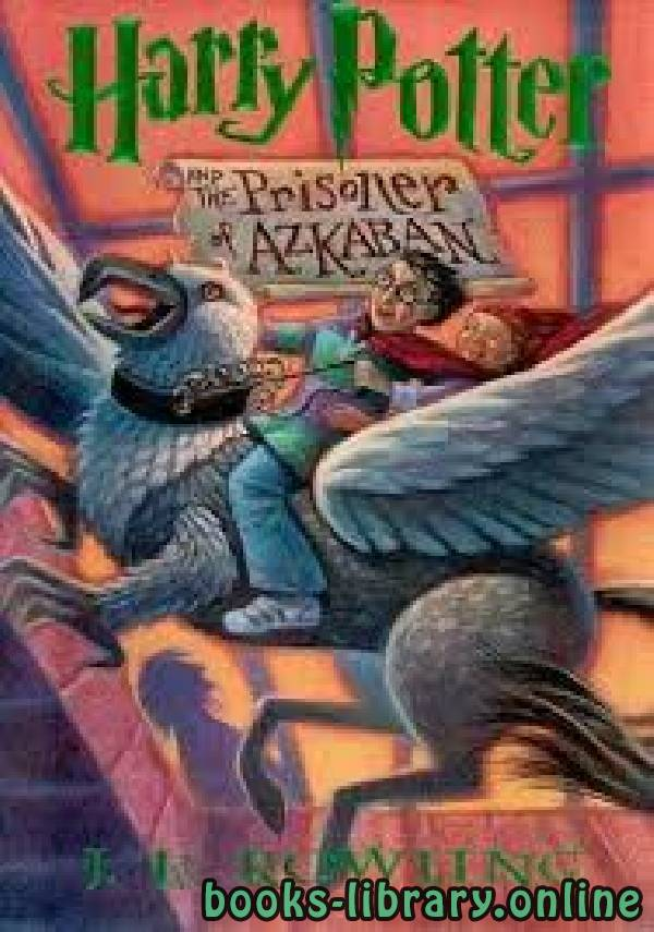 ❞ رواية Harry Potter and the Prisoner of Azkaban ❝  ⏤ J.K. Rowling