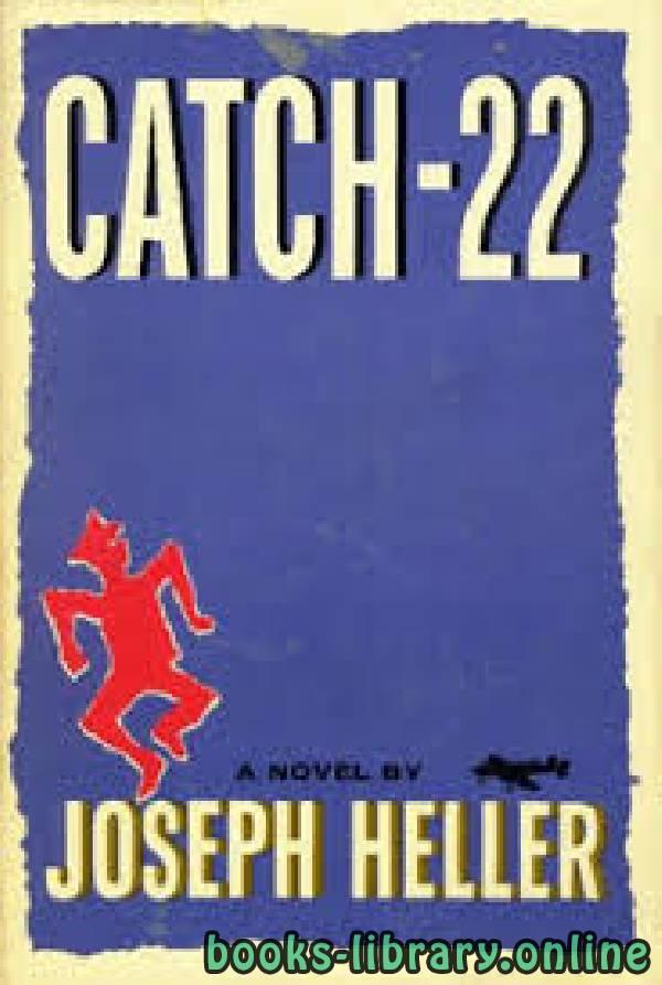 ❞ قصة Catch-22 ❝  ⏤ Joseph Heller