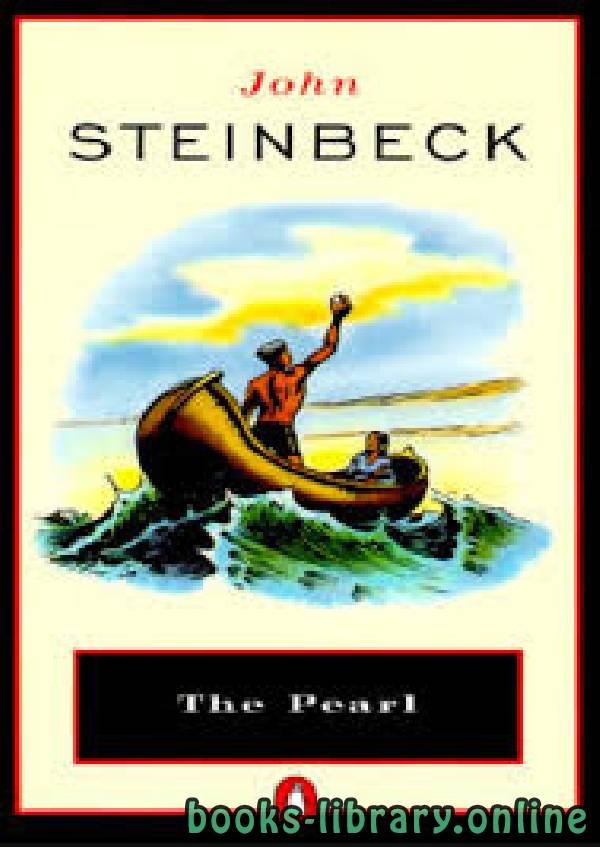 ❞ قصة The Pear ❝  ⏤ John Steinbeck
