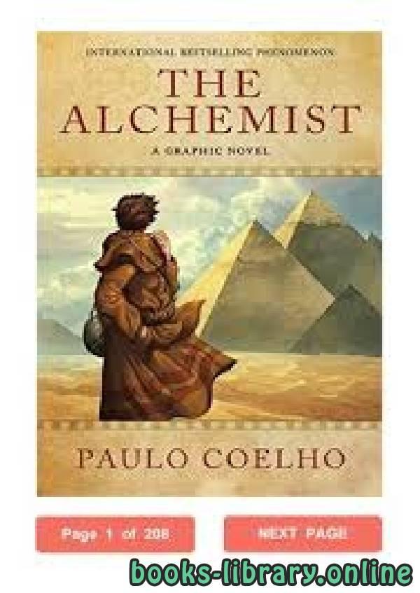 تحميل كتاب the alchemist