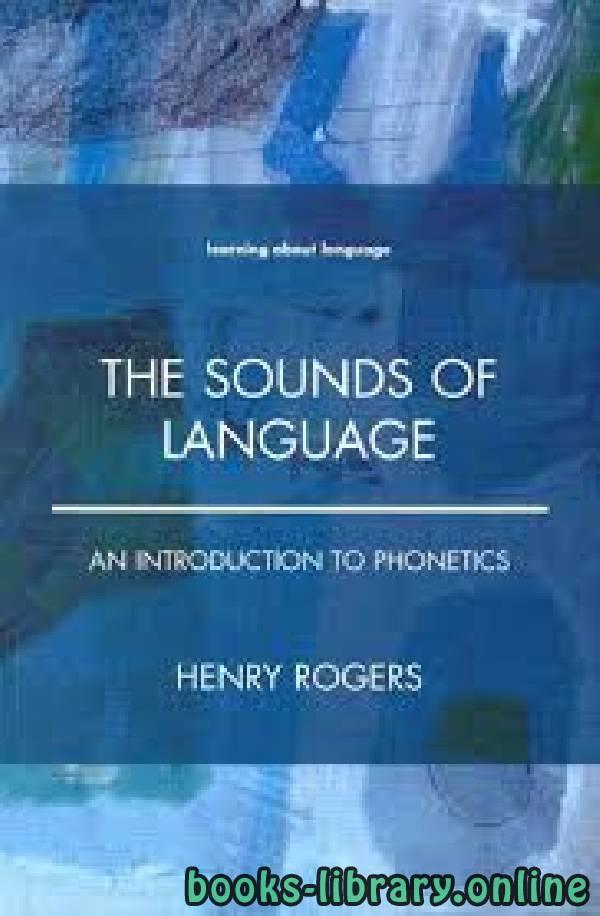 ❞ كتاب The Sounds of Language ❝  ⏤ Adam Szczegielniak