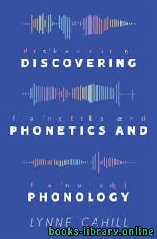❞ كتاب Phonetics and phonology ❝  ⏤ Raymond Hickey