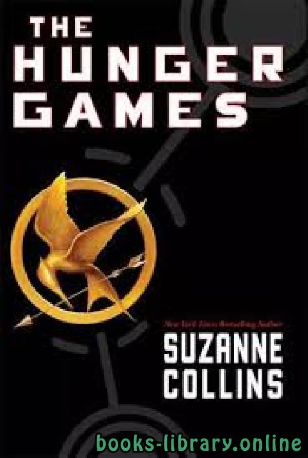 ❞ قصة The Hunger Games ❝  ⏤ Suzanne Collins